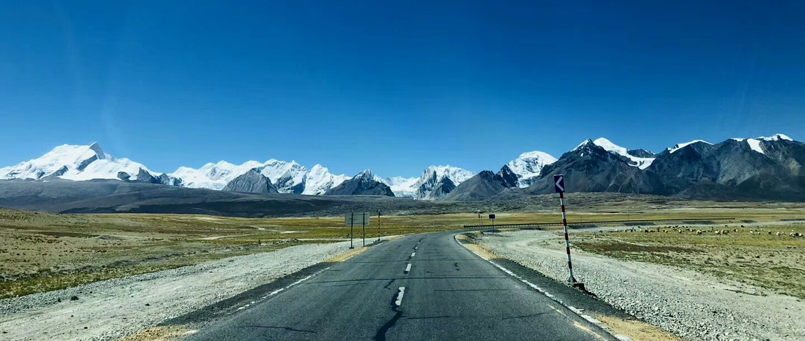 Highway to Mt. Kailash